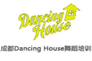 dancinghouse舞蹈培训
