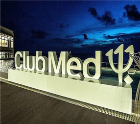 ClubMed酒店加盟