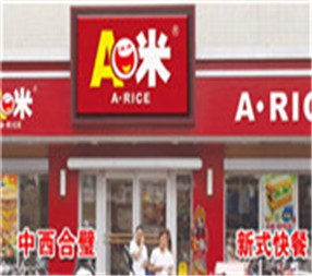 A米快餐加盟