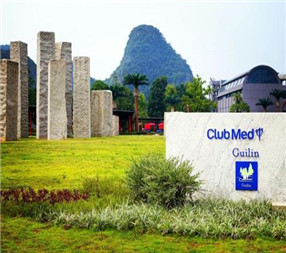 ClubMed酒店